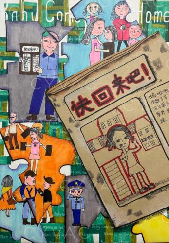 徐欣然 Xinran Xu – Age 9  – China – Available